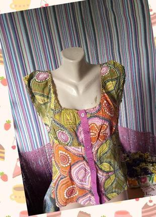 Цветная рубашечька