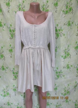 Интересная трикотажная туника-платье с шелковой юбкой