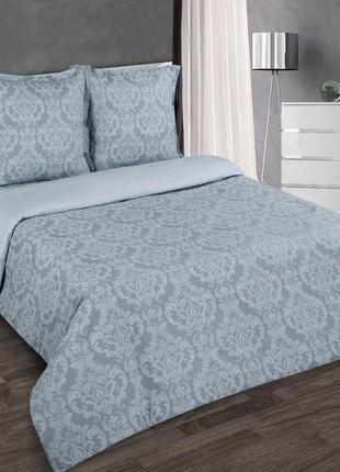 Византия-  натуральное постельное белье из поплина