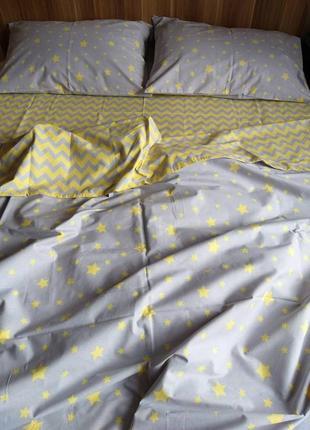 Звезды/зигзаги серо-желтые - натуральное постельное белье