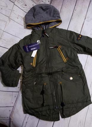 Демисезонные куртки  grace венгрия