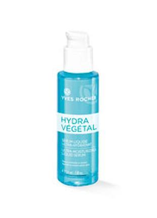 Сыворотка для лица интенсивное увлажнение 48 часов* hydra végétal с дозатором 30 мл