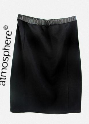Черная фактурная юбка-карандаш atmosphere