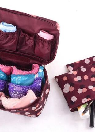 Дорожная сумочка для белья