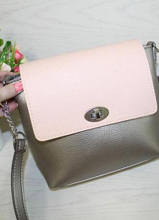 Новая модная сумочка через плечо