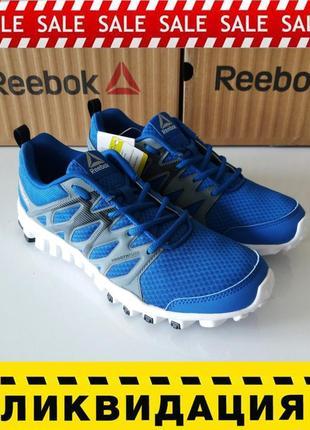 Подростковые кроссовки reebok realflex train 4. 0