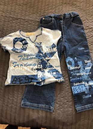 Костюм футболка и брюки coccobello (польша)