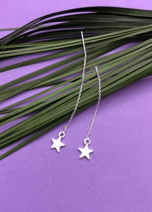 Серьги серебро 925 протяжки звезды 2422