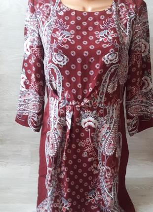 Платье из натурального шелка massimo dutti / второе платье в подарок