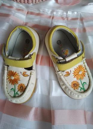 Туфельки, босоножки, макасины