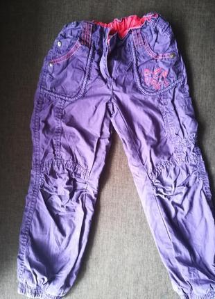Тотальная распродажа джинсы