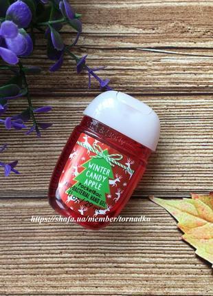 Санитайзер (антисептик) для рук winter candy apple