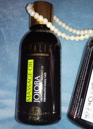 Массажное масло жожоба,thalia, unice, 150 мл