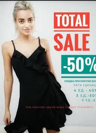Распродажа супер платье с рюшами5 фото