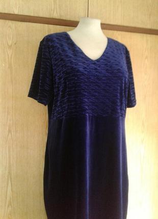 Велюровое синее платье , 3xl.6 фото