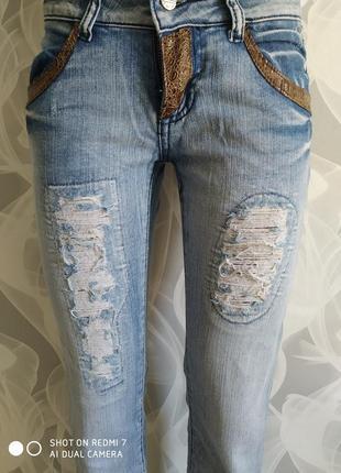 -50% стильні рвани джинси