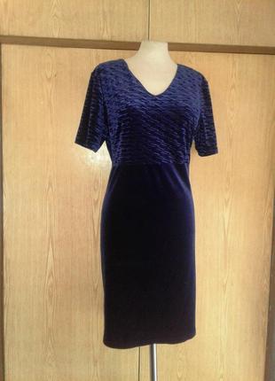 Велюровое синее платье , 3xl.