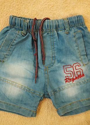 Шорты джинс детские