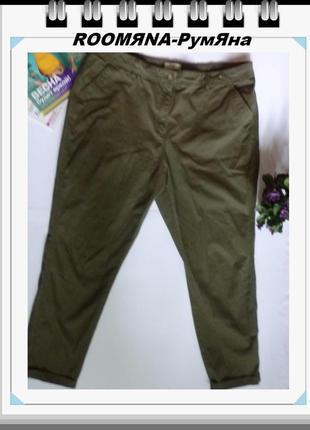 Стильные зауженные натуральные брюки чиносы хаки большой размер
