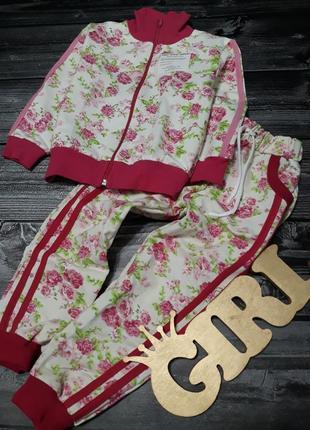 Костюм курточка и брюки в цветочный принт