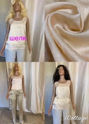 Жемчужная шелковая блуза шелк натуральный шелковая майка шелковый топ