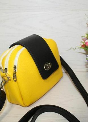 Новая яркая сумка через плечо2 фото