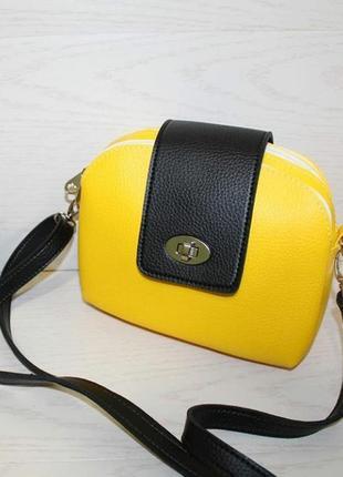 Новая яркая сумка через плечо5 фото