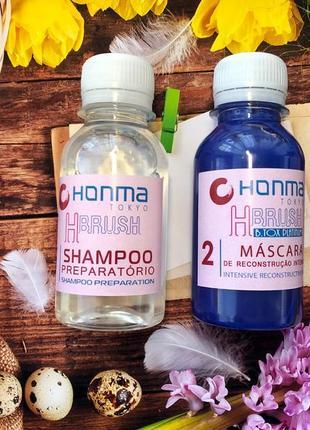 Набор ботокса для волос honma tokyo h-brush platinum 2 по 100мл