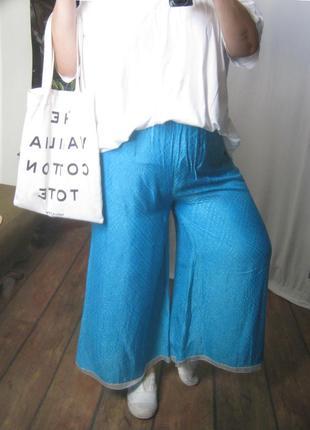 Широкие оверсайз штаны или кюлоты яркого голубого цвета от 90 - 123