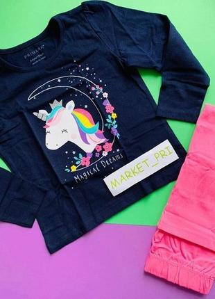 """Пижама примарк для девочки с аппликацией и принтом """"единорог"""""""