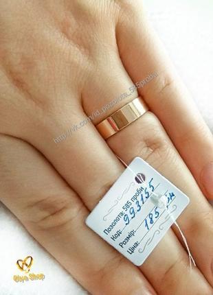 """Позолоченные обручальные кольца """"американки"""", обручалки, позолота2 фото"""