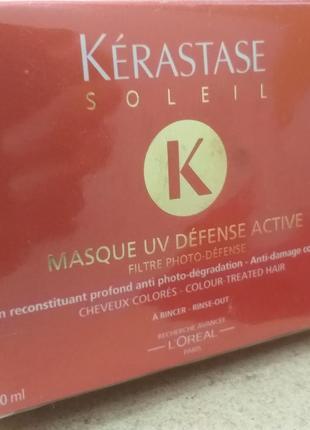 Маска для волос с уф-защитой kerastase masque uv defense active soleil
