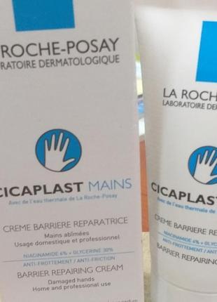La roche-posay cicaplast mains крем для рук