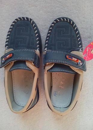 Мокассины. топсайдеры, летние туфли