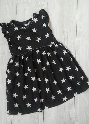 Платье некст черное звезды next