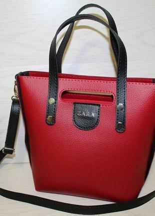 Новая яркая сумка zara