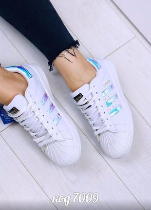 Кожаные белые кроссовки adid//s