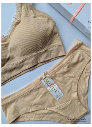 Хлопковый комплект белья набор хлопок топик топ трусики трусы3 фото