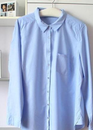 Рубашка my blue