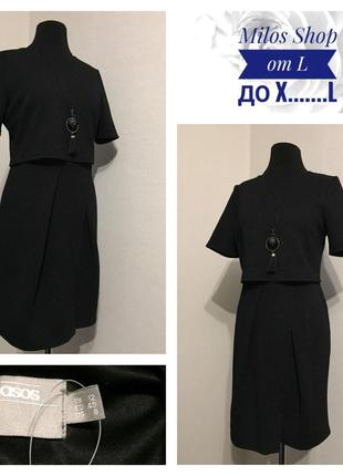 Очаровательное  черное платье🌼 структурированная ткань