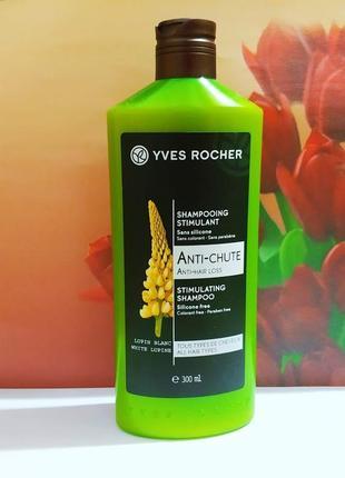 Великий розпродаж!!!шампунь від випадіння волосся ив роше yves rocher