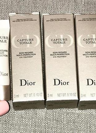 Крем для глаз christian dior capture totale multi perfection eye treatment