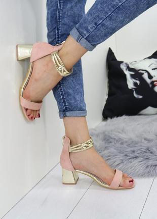 Распродажа женские розовые замшевые босоножки с золотым каблуком закрытая пятка