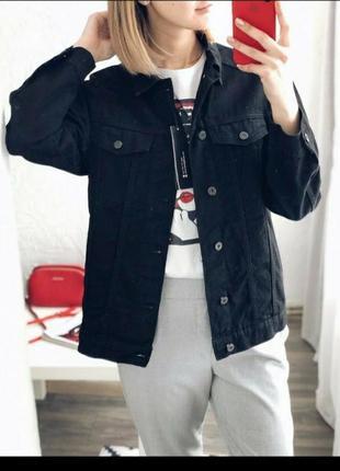 Стильна джинсова куртка (джинсовка оверсайз)