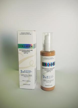 Enough 3in1 collagen whitening moisture foundation тональный крем