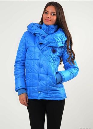 Куртка насыщеный голубой цвет на холодную осень-зиму очень теплая  madoc