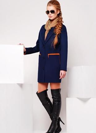 Супермодное пальто р. 48 новое , цена акционная