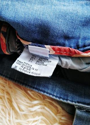 ♠️ джинсы варенки скинни, с присобраными коленками ♠️8 фото