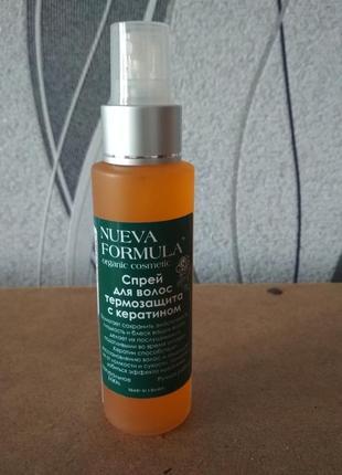 Спрей для волос термозащита с кератином