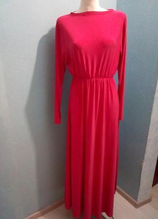 Вечернее платье в пол из розового стрейча